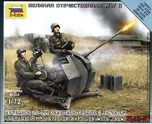 Zvezda 1/72 6117 WWII German 20mm Anti Aircraft Gun