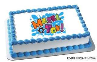 Mazel Tov Edible Image Icing Cake Topper