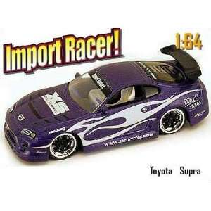 Jada Dub City Import Racer Purple Toyota Supra 164 Scale