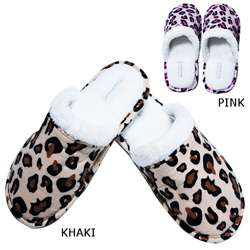 Leisureland Womens Cotton Leopard print Slippers