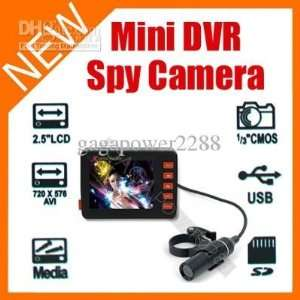 digital video recorder with motion detection recording