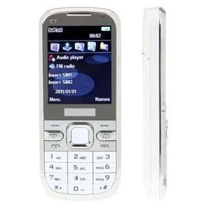 2.4 LCD Screen Dual SIM Card Dual Standby GSM Cell Phone