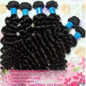 Human Hair weft Deep Curly 20 Brazilian Virgin Remy 100% Human Hair